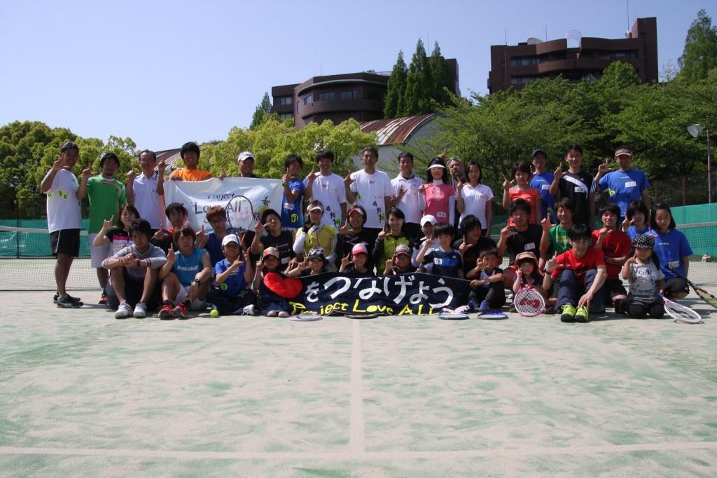 2部 子供レッスン&大人中上級練習会  参加人数 子供9名 大人11名